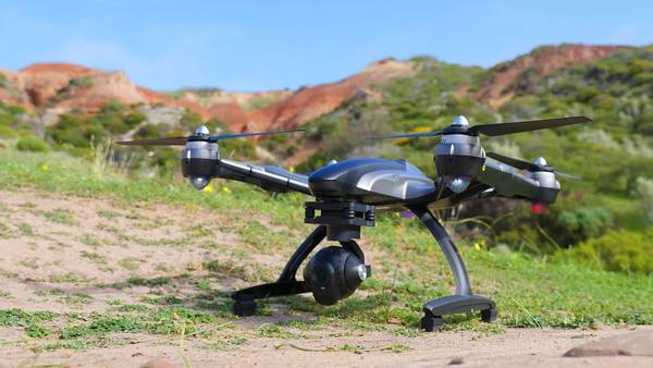 drone zyma x5c