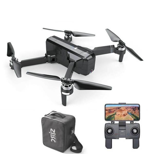 drone jin xing da